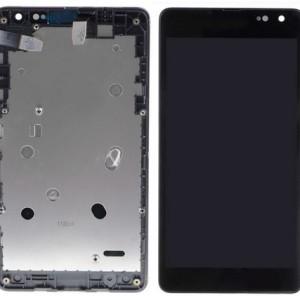 LCD+TS Nokia 535