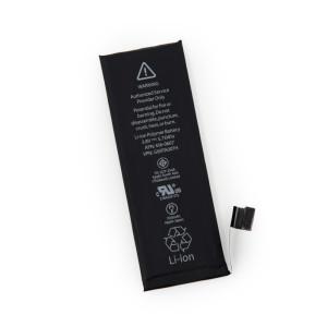 battery-1.1000x