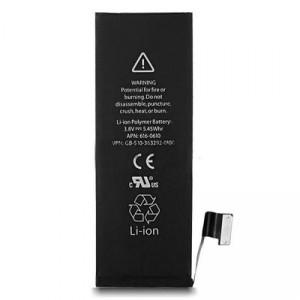 iphone-5-batarya-900x900
