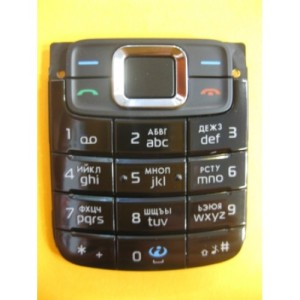 nokia-3110-classic-buttons-500x500
