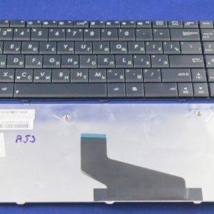 a53-900x900