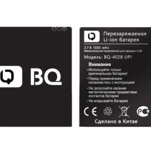 BQ-4028