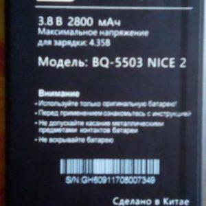 BQ-5503