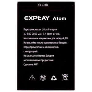 explay atom