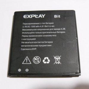 explay bit