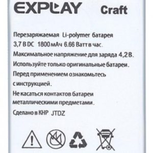 explay craft