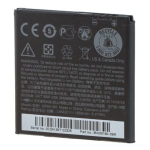 HTC 300