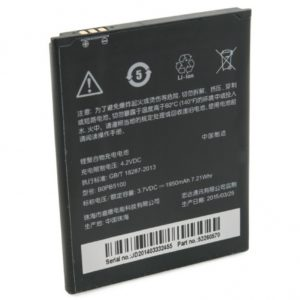 HTC B0PB5100